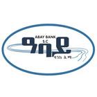 Abay Bank S.C