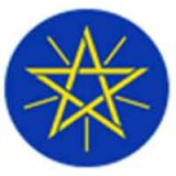 Ziway Roses PLC | Ethiopian Reporter Jobs | Ethiojobs