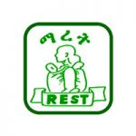 Relief Society of Tigray (REST)