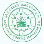 Addis Credit & Saving Institution